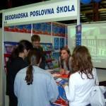 Beogradska poslovna skola